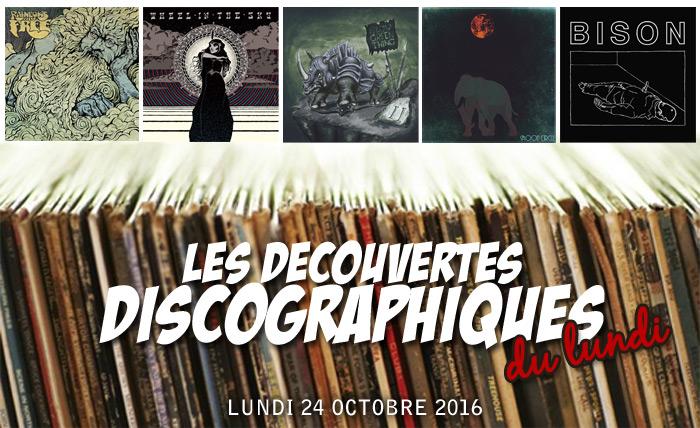 disco-du-lundi04